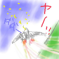 AFTER BURNER II_0001