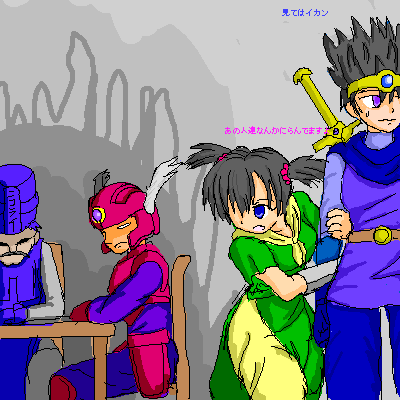 Dragon Warrior III (Dragon Quest III)_0084