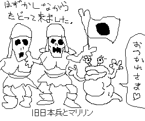 DRAGON QUEST VI 幻の大地_0008