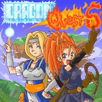 DRAGON QUEST VI 幻の大地_0009
