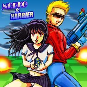 Attack Animal Gakuen & SPACE HARRIER_0001