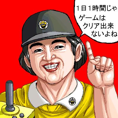 高橋名人の画像 p1_26